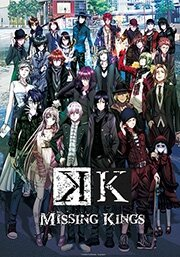 Проект Кей (фильм) / Gekijouban K: Missing Kings (2014/RUS/JAP) BDRip 720p