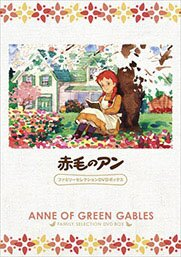 Энн из Зеленых Мезонинов / Akage no Anne / Anne of Green Gables (1979/RUS/JAP) DVDRip