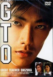 Великий Учитель Онидзука ТВ / GTO: Great Teacher Onizuka TV + Special (1998/RUS/JAP) DVDRip