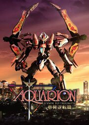 Акварион (Фильм) / Aquarion Movie / Gekijouban Aquarion -Ippatsu Gyakuten Hen (2007/RUS/JAP) BDRip 720p