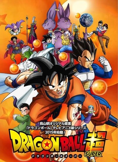 Драгонбол Супер / Dragon Ball Super (2015/RUS/JAP) HDTV 720p
