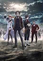 Империя Мертвецов / The Empire of Corpses / Shisha no Teikoku (2015/RUS/JAP/16+) BDRip 720p