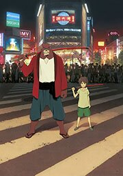 Дитя чудовища / The Boy and the Beast / Bakemono no Ko (2015/RUS/JAP) BDRip 720p