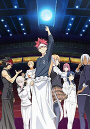 Кулинарные Поединки Сомы [ТВ-2] / Food Wars! The Second Plate / Shokugeki no Souma: Ni no Sara (2016/RUS/JAP/16+) HDTVRip 720p