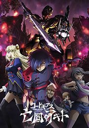 Код Гиасс: Изгнанник Акито / Code Geass: Akito the Exiled / Code Geass: Boukoku no Akito (2012-2015/RUS/JAP) BDRip 720p