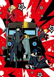 Персона 5: День нарушителей / Persona 5 The Animation: The Day Breakers (2016/JAP) WEB-DL 720p