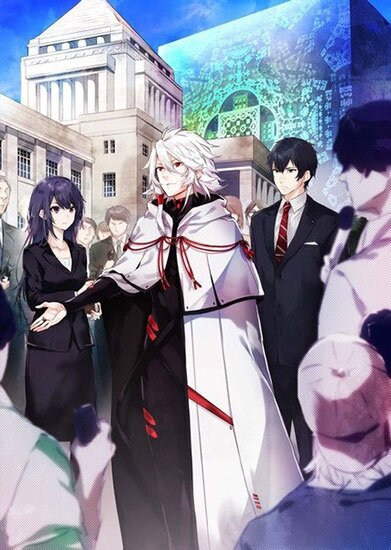 Правильный ответ: «Кадо» / Kado: The Right Answer / Seikaisuru Kado (2017/RUS/JAP) HDTV 720p